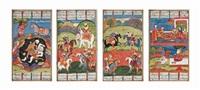 shahnama (books of kings) (41 works) by abu al-qasim firdawsi
