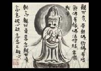 stone buddha by akira akizuki