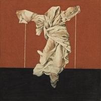 drapes by benedicto cabrera
