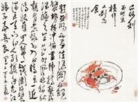 佐酒图 行书七言诗 镜心 设色纸本 (2 works) by ya ming and gao ershi