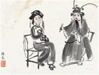 戏剧人物图 镜框 by guan liang
