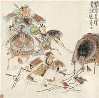 关圣义释黄忠 镜框 纸本 by deng jiade