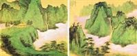 山水 (两件) (2 works) by xu jianrong