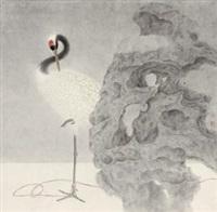 湖石仙鹤系列二 镜心 纸本 by gan yongchuan