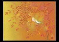 colored by mutsuro kawashima