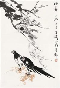 报喜 by wang xuetao