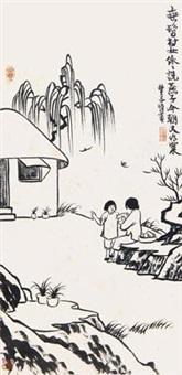垂柳燕作巢 by feng zikai