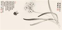 水仙蝴蝶图 by liu bonong