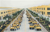 manufacturing #18, cankun factory, zhangzhou fujian province by edward burtynsky