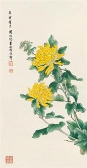 秋菊 by zhou yihong