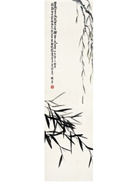 bamboo under the willow by hengy jiing