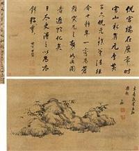 竹石图 (+ shitang, lrgr) by ni yuanlu