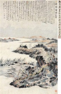 临石涛淮阳洁秋图 (landscape after shi tao) (+ title label by tang yun) by jiang xuanyi