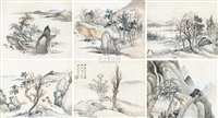 山水 (landscape) (album w/8 works) by wu ding