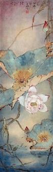 red lotus by yang shanshen