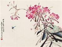花卉青蜒 by huang leisheng