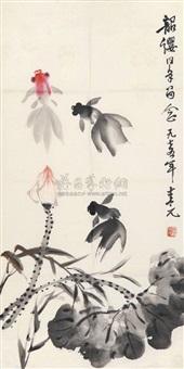 金鱼 by lei guiyuan
