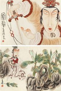 人物 周瑜 镜框 纸本 by deng jiade