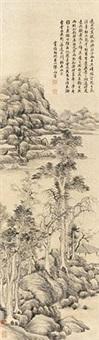 秋山图 by yun xiang