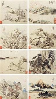 山水 (album of 8) by luo chen