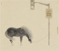 城市系列二 镜心 纸本 by gan yongchuan