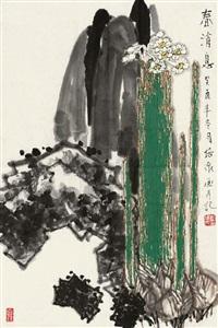 landscape by peng peiquan