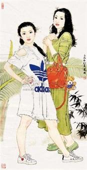 人物 by sang jianguo