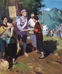 革命风吹催我长 by jiang changyi