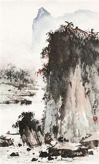 山水 by huang leisheng