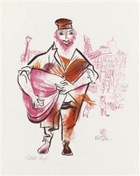 the shtetl (portfolio of 24) by william gropper
