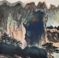 山水 立轴 设色纸本 by xie zhiliu