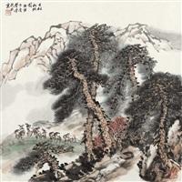 pine by ji xuejin