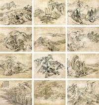 仿古山水册 (album of 12) by dong gao