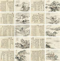 山水对题册 (album of 10) by tang yifen