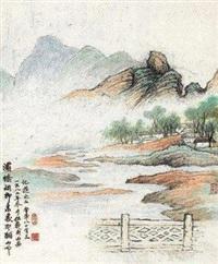 骊山记游图 by wu lifu