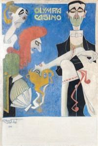 sans titre (study for poster) by gilbert viardot