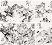 山水 (6 works) by jia xiangge