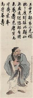 吴湖帆(1894-1968) 临唐寅曼倩荐寿图 by wu hufan