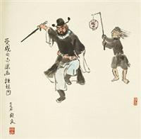 钟馗图 立轴 纸本 by guan liang