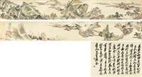 湖山佳景图 (+ colophon, smllr) by xiang shengmo