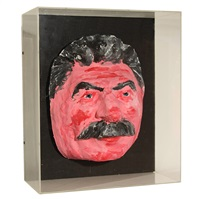 head of stalin by komar and melamid