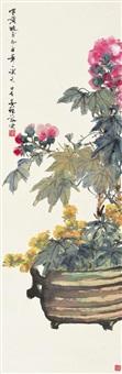 hibiscus by deng fen