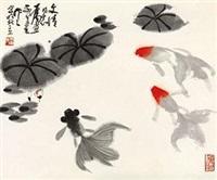 鱼戏图 by wu zuoren