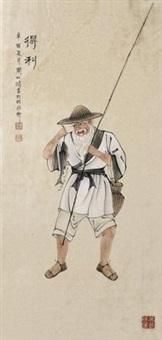渔翁得利图 by zhou yihong
