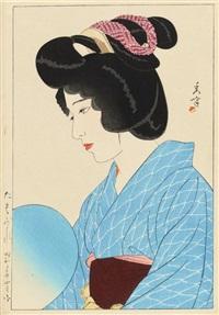 tasogare (abenddämmerung) by shuho yamakawa