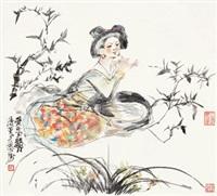 少女 镜片 设色纸本 by cheng shifa