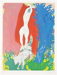 femme de cirque (circus woman) by marc chagall