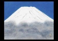mt. fuji by tadashi ishikawa