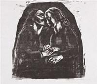 maria und elisabeth iii. fassung by käthe kollwitz