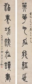 篆书 七言联 (seven-character in seal script) (couplet) by xu sangeng